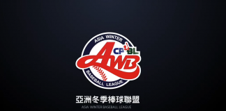 2017 asia winter baseball league logo