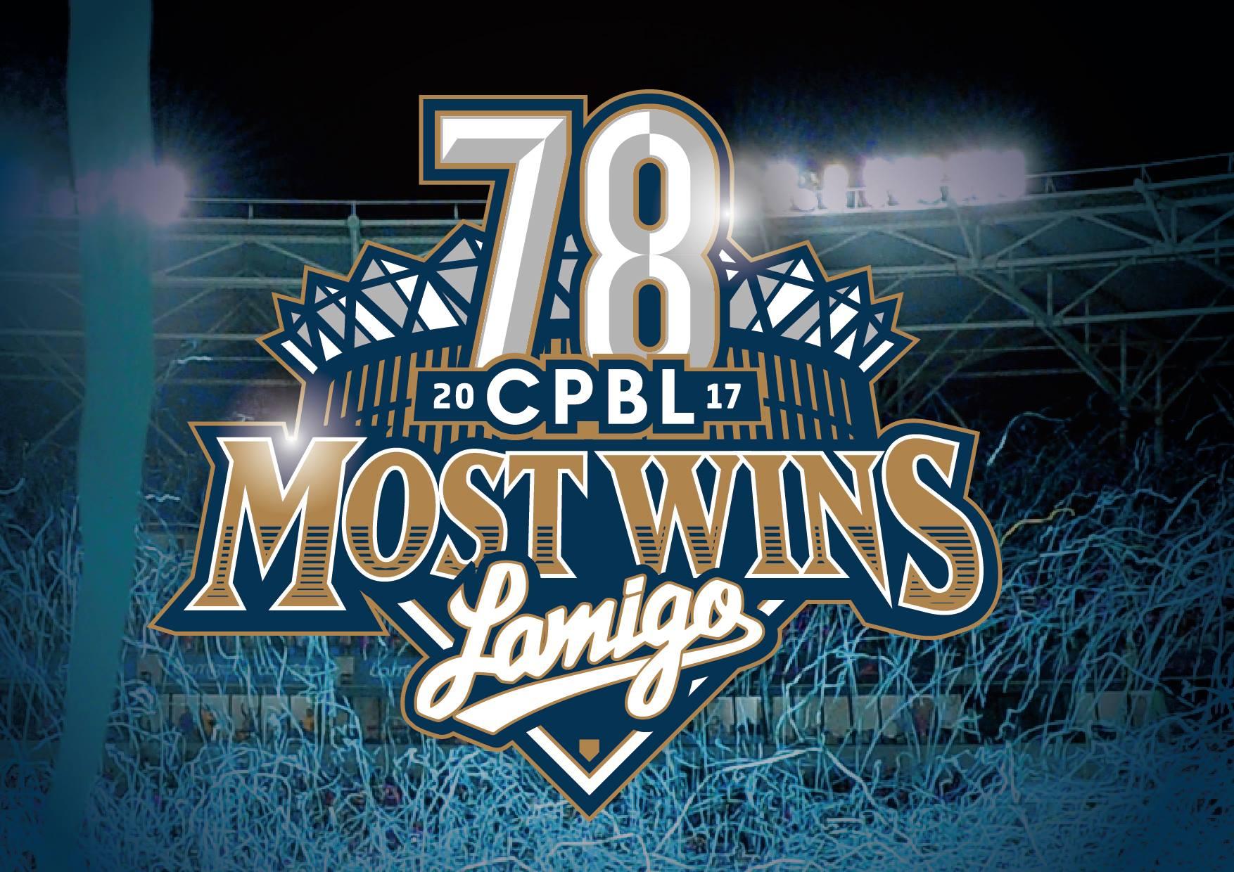 78 wins in a season lamigo monkeys most win in cpbl history