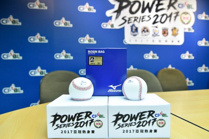 official NPB ball and rosin bag will be used in 2017 Power Series