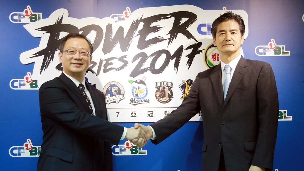 CPBL commissioner Wu Chih-Yang meeting with NPB's Chiba Lotte Marines team president Shinya Yamamuro