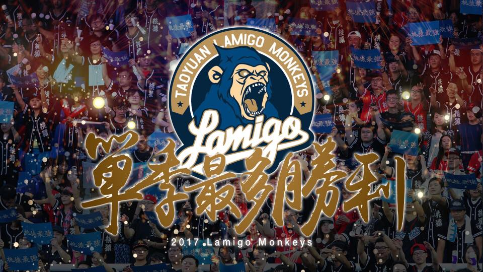 Lamigo Monkeys official poster for most wins in a single season