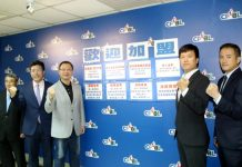 commissioner and team owners gathered for cpbl general assembly