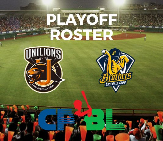 2017 cpbl playoff series uni-lions vs brothers