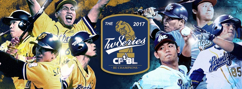 Lamigo Monkeys vs Chinatrust Brothers in 2017 Taiwan Series.