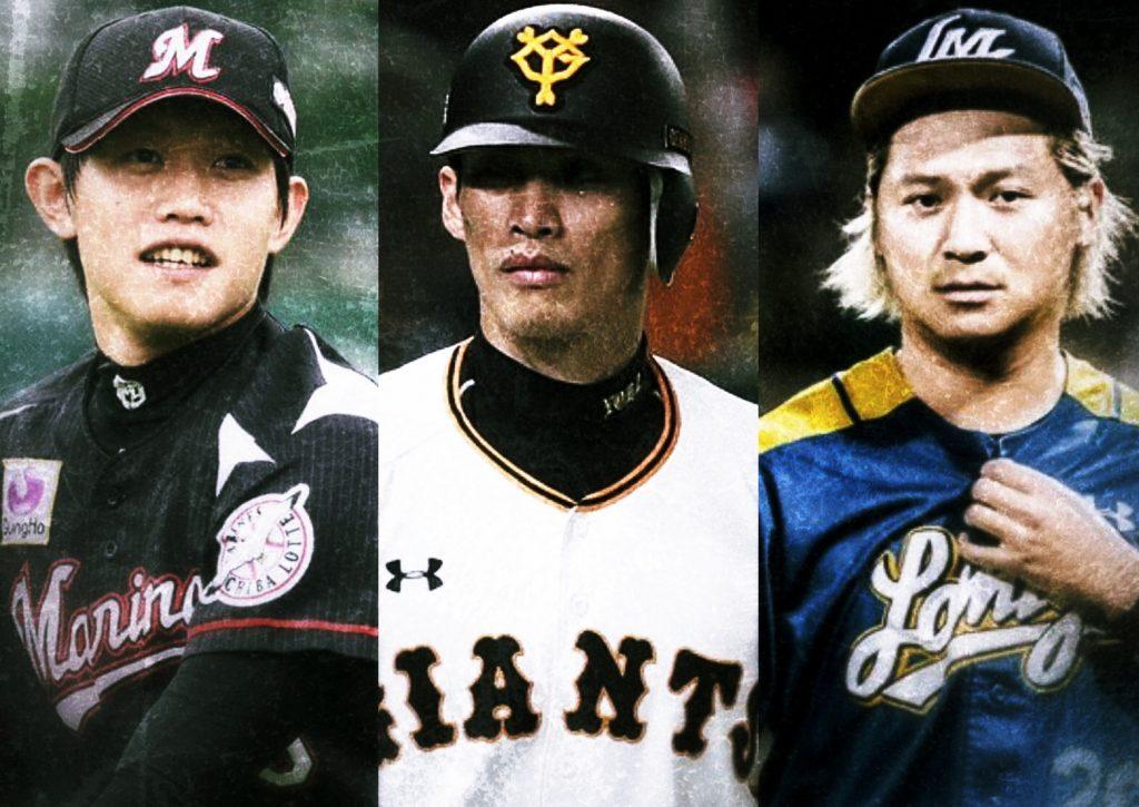 Team Taiwan wild card players. 陽岱鋼 Yoh Daikan, 陳禹勳 Chen Yu-Hsun and 陳冠宇 Chen Kuan-Yu