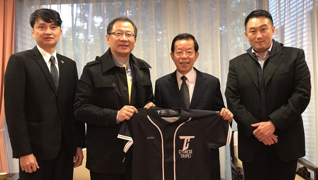 CPBL officials meeting with Taiwanese ambassador to Japan.