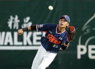 Chen Chung-Yu sliding catch