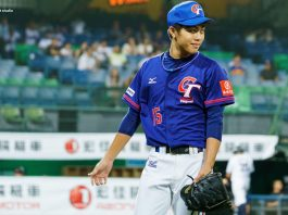 Taiwanese 21 years old LHP Lu Yen-Ching cover page