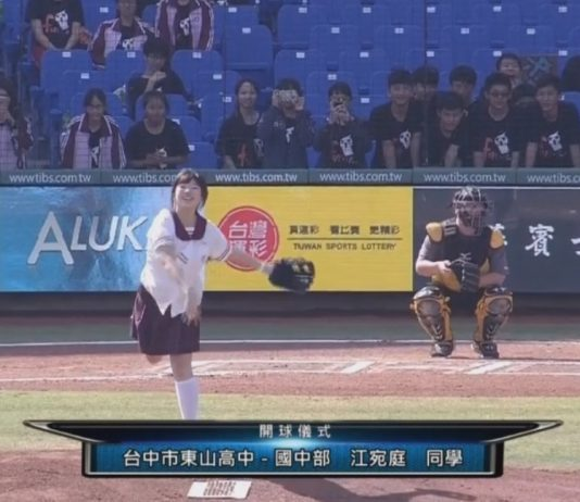 High school girl threw ceremonial first pitch to 2nd base