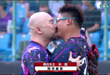 2017 CPBL STATS Awards. Kissing after 1st pitch