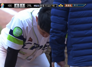 Brothers prospect Wu Tung-Jung hit in the face by pitch asia winter baseball league
