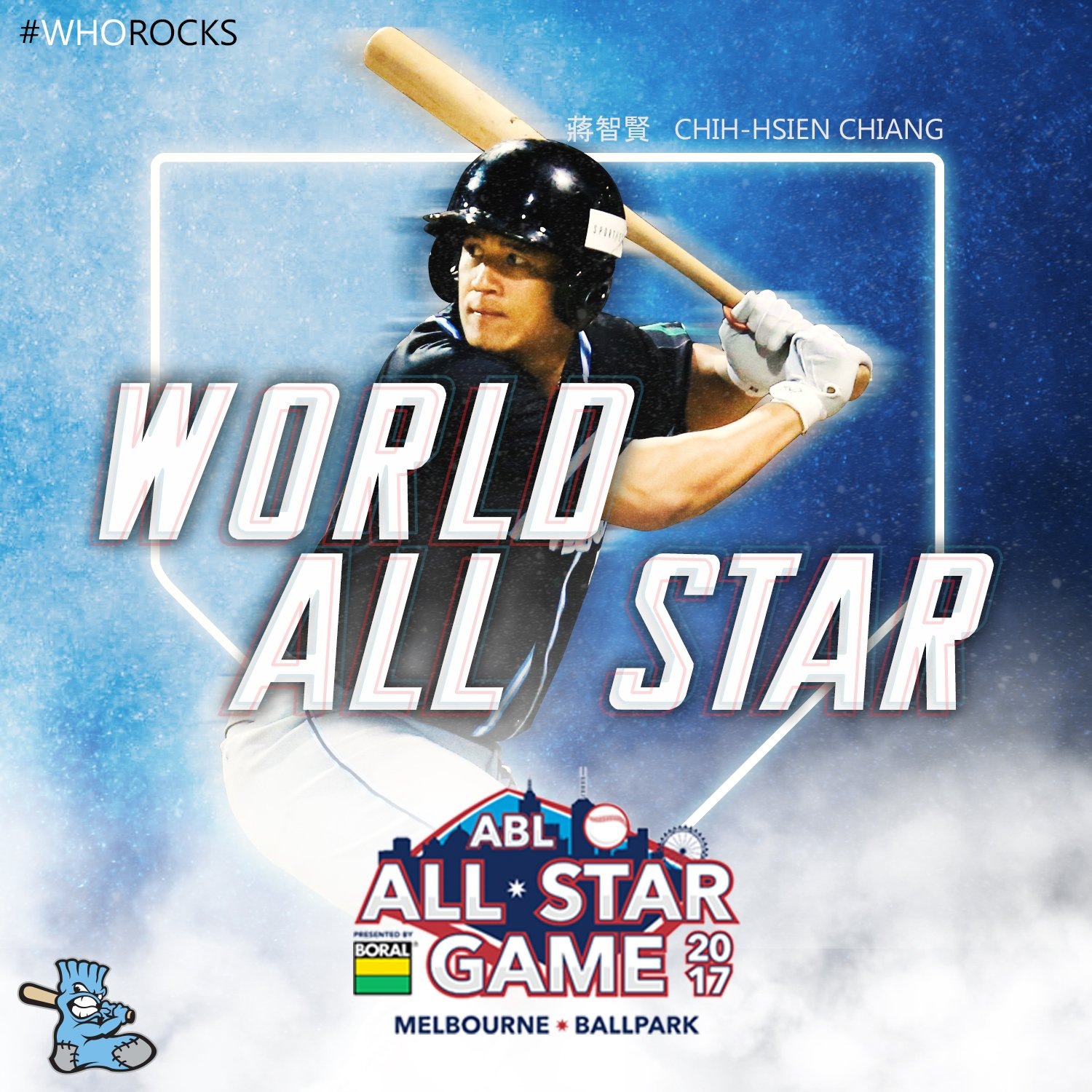 Chiang Chih-Hsien named ABL All-Star