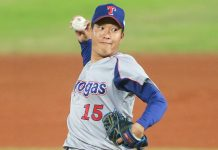 JABA Usui Isamu pitching in Asia Winter Baseball League