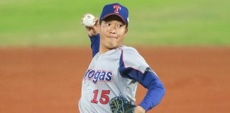 JABA Usui Isamu pitching in Asia Winter Baseball League