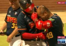 Chang Tai-Shan final ABL at bat is a grand slam home run