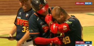 Chang Tai-Shan final ABL at bat is a grand slam home run