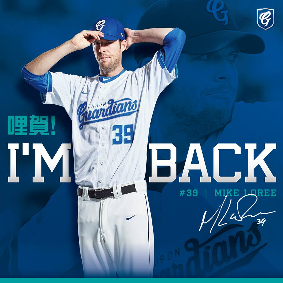 Fubon Guardians have re-sign 2017 pitching triple crown Mike Loree