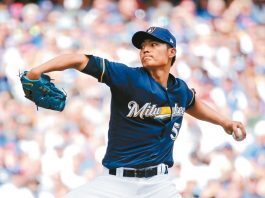 Brewers Taiwanese LHP Wang Wei-Chung is heading to KBO NC Dinos 2018