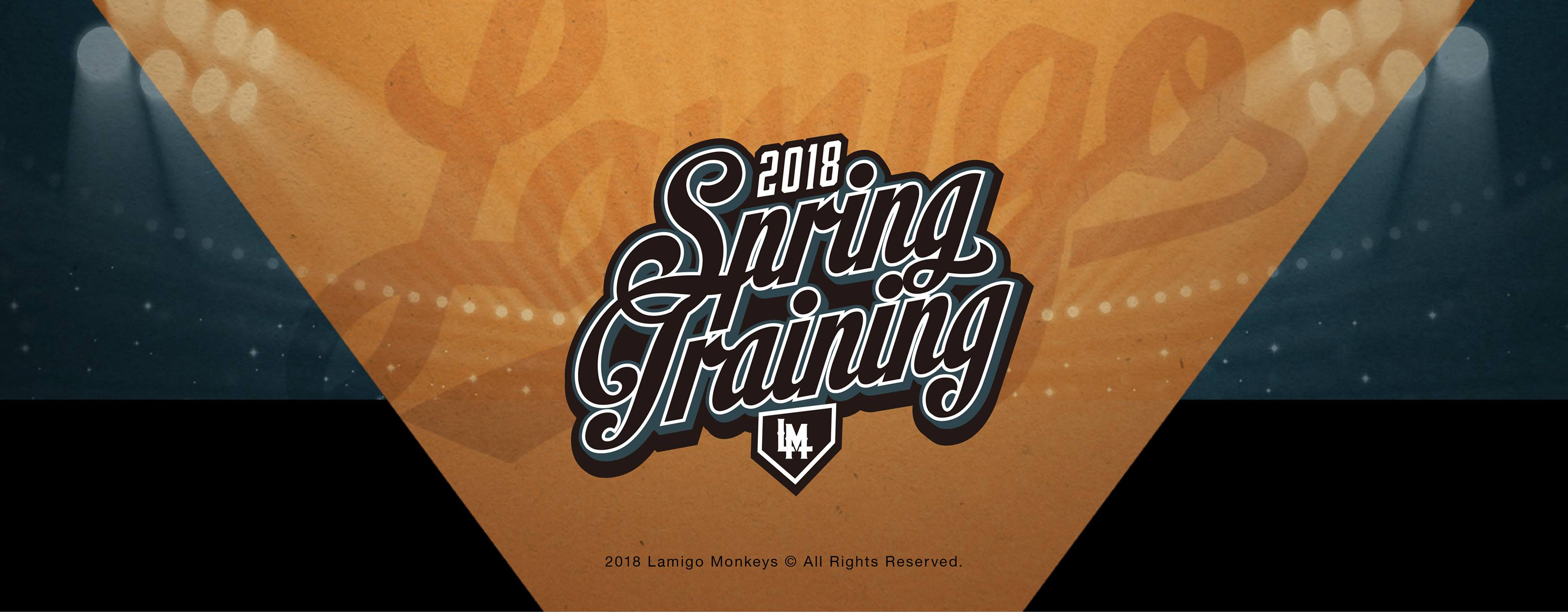 Lamigo Monkeys 2018 Spring Training logo