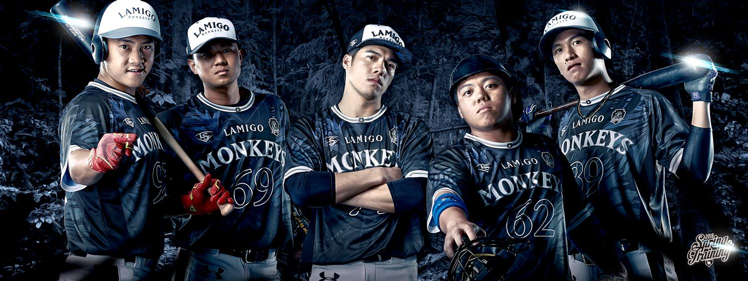 Lamigo Monkeys 2018 spring training nickname uniform