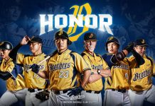 Chinatrust Brothers 2018 home uniform 1