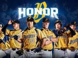 Chinatrust Brothers 2018 home uniform 1
