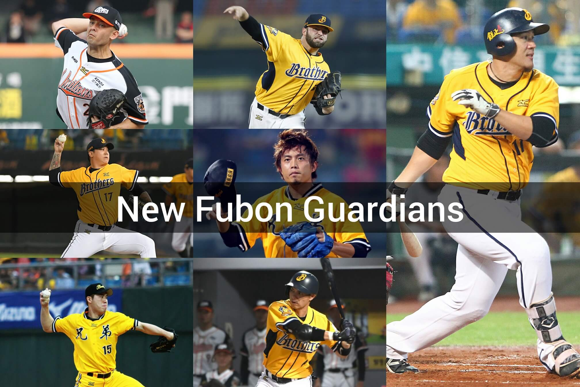 Fubon guardians sign seven players in offseason