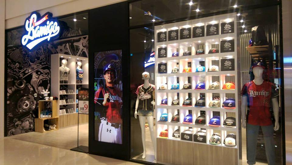 Lamigo monkeys physical retail shop