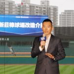 fubon guardians gm chris tsai