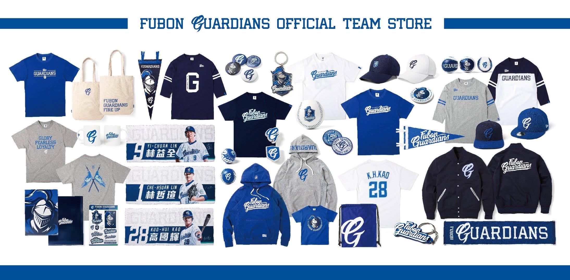 fubon guardians online merchandise