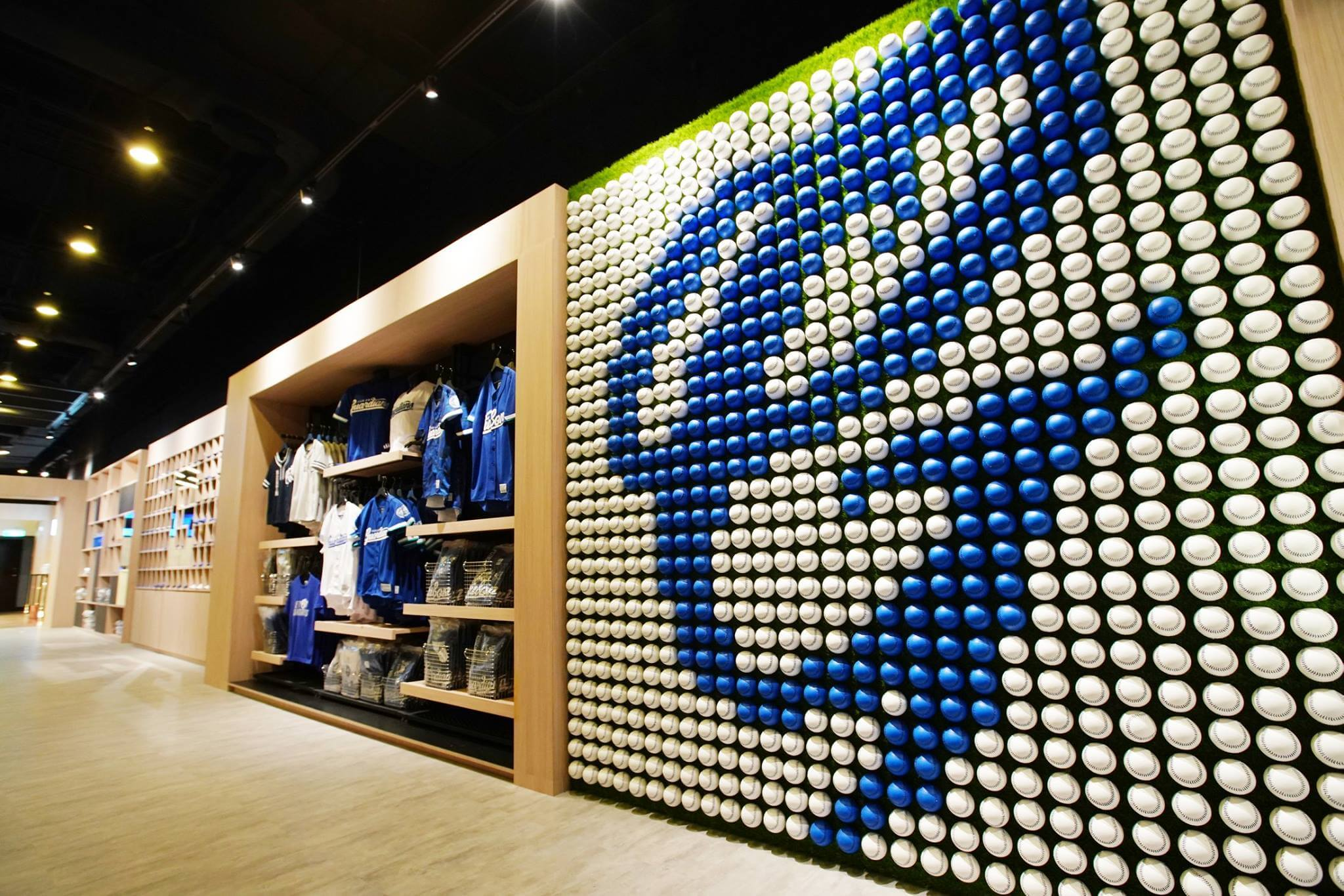 fubon guardians team shop 1