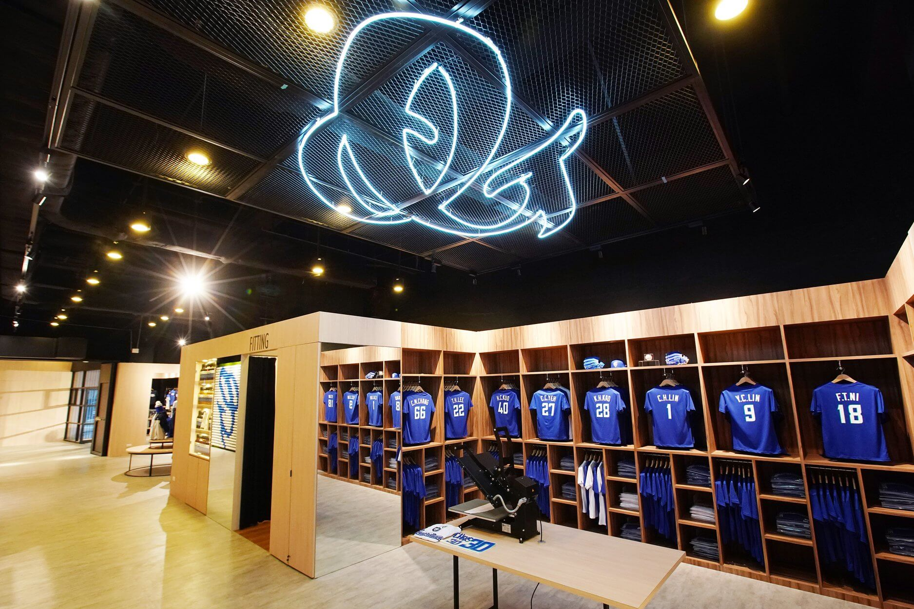 fubon guardians team shop 2