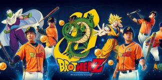 chinatrust brothers 2018 dragon ball z uniform