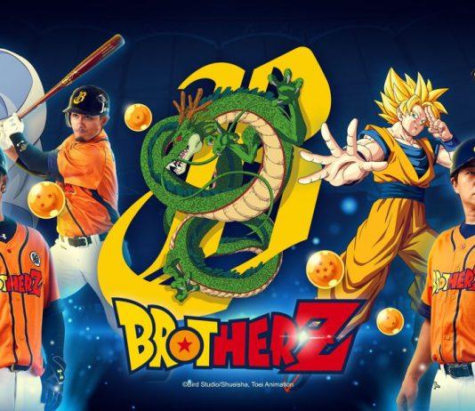 chinatrust brothers 2018 dragon ball z uniform