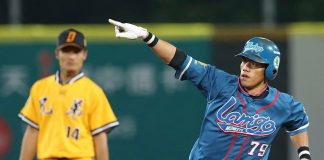 Lin Chih-Ping six hit game setting cpbl record