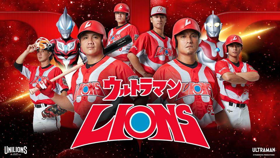 The Uni-Lions have unviled the Ultraman themed uniform for their coming theme nights