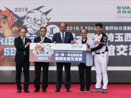 Preview of the Asia Professional Baseball Championship