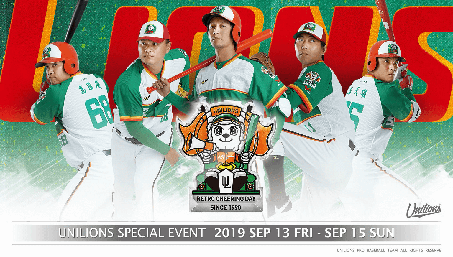 online store fb24c a2ed3 Uni-Lions to Wear 1998 Throwback Uniform - CPBL STATS